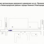 1.Провиантская одностор.мин