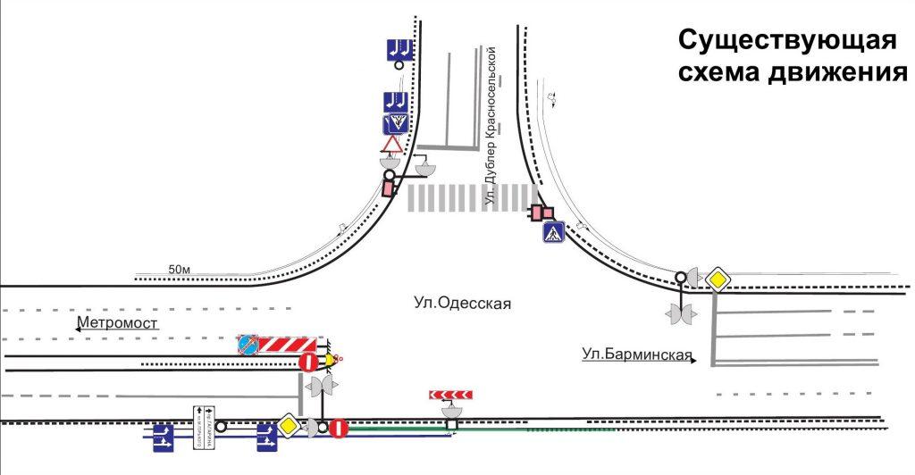 Одесская - Дублер Красносельской_11