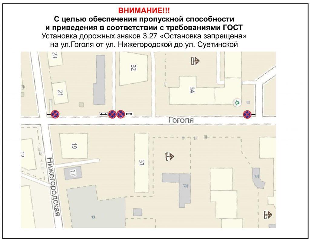 gogolya-tz115_1