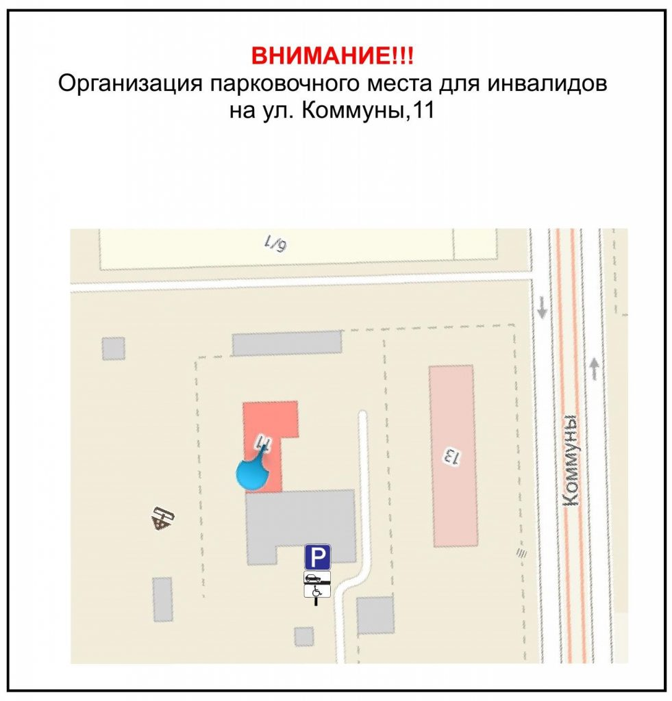 kommunyi-tz-210_1