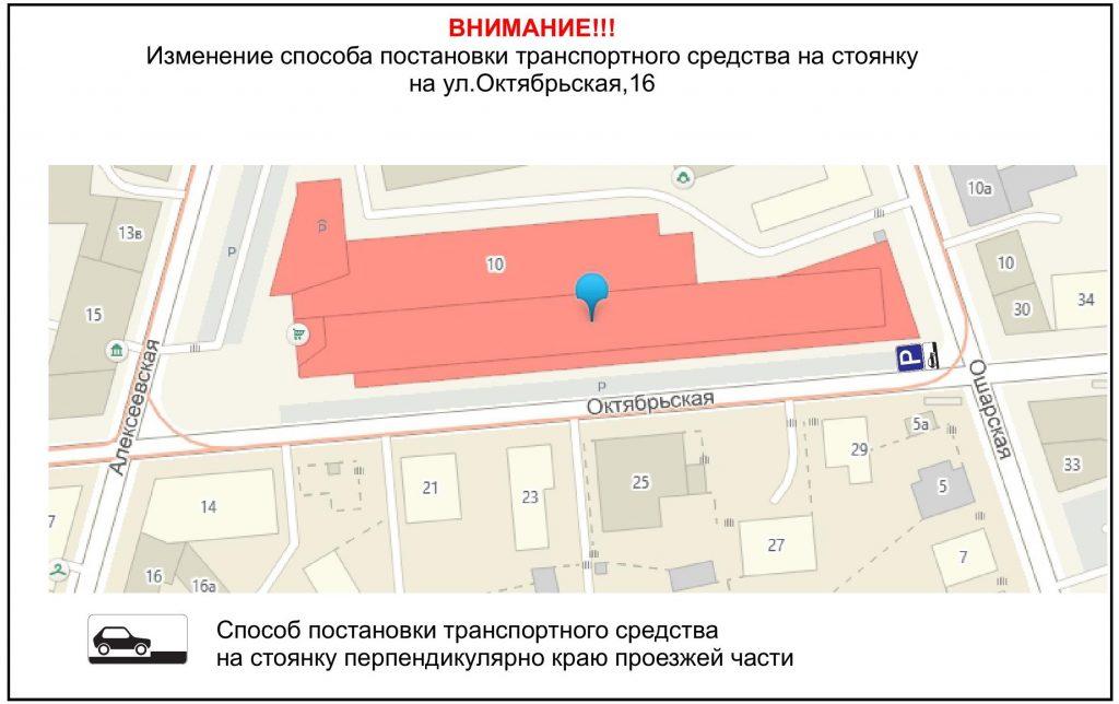 oktyabrskaya-16-tz-158_1