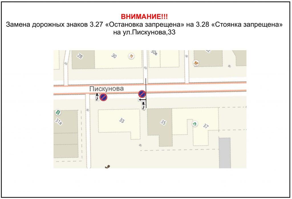 piskunova-33-tz-144_1