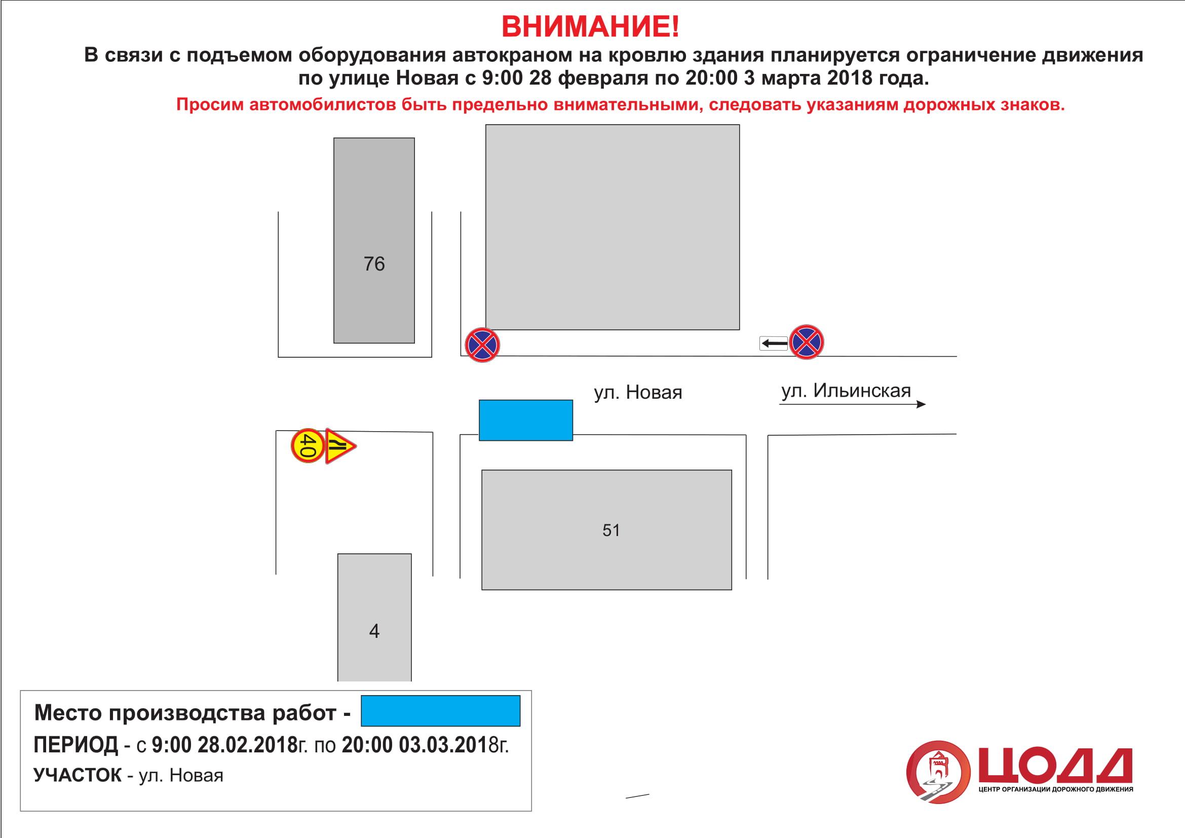 Поделка из гладильной доски Как выбрать гладильную доску » ЧуДетство. ру